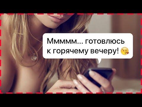Сообщение девушке которая болеет