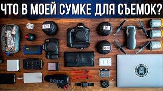 Что в моей сумке для фото и видео техники в 2018?! Питер МакКиннон на русском