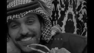البرد برد الشتاء | منصور بن جعشه