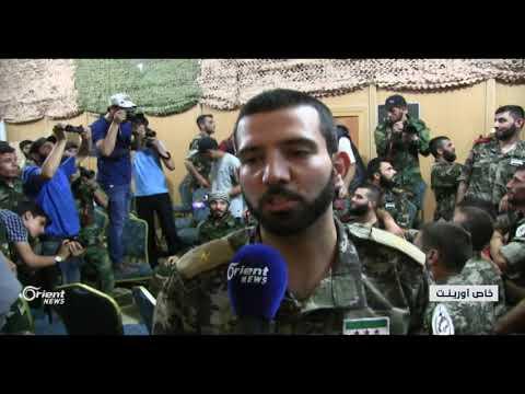 الكلية الحربية تخرج أول دفعة من الضباط الثوريين في الغوطة الشرقية