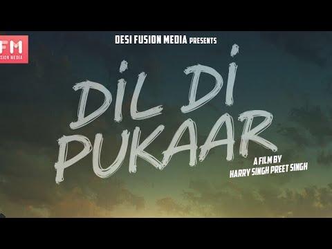 Dil Di Pukaar | Navjot Singh | DFM | Latest Song 2018