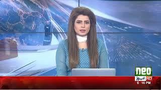 News Bulletin | 06:00 PM - 24 June 2018 | Neo News HD
