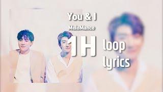 인사 (You & I) 1시간 반복 가사 (1Hour Loop Lyrics) - 멜로망스 (MeloMance)