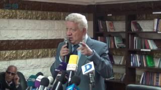 مصر العربية | مرتضى منصور: تعويم الجنيه خراب بيوت