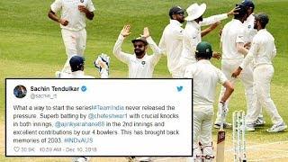 जीत के बाद पूर्व खिलाड़ियों ने दी बधाई, ऑस्ट्रेलियाई खिलाड़ी भी शामिल   Sports Tak