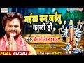 #Khesari Lal Yadav ( 2018 ) का सबसे हिट गाना _ मईया बन जाईतु काली हो !! New Bhojpuri Devi Geet