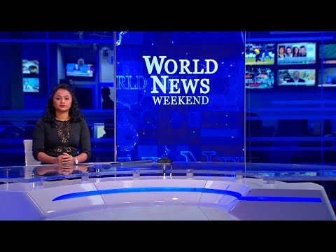 Ada Derana World News Weekend | 24th October 2020