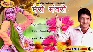 Latest Superhit Uttarakhandi DANCE Song Meri Bhanwari…Garhwali Dance Song | Bhaskar Raturi