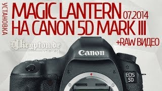 canon mark видео
