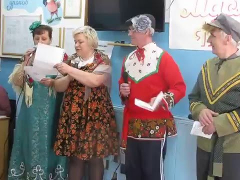 Масленица  Частушки в исполнении педагогов Осиновской школы
