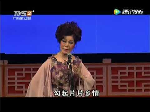 """Cantonese Opera Performances """" Ping fan Recitals 1 '萍凡中的不平凡"""
