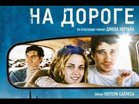 Х/ф Стена (2016) по роману В. Мединского @ Русские сериалы