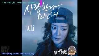Angry Mom OST Eng Subs