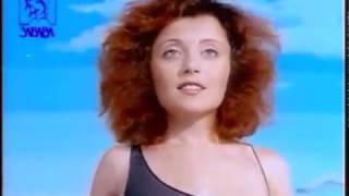 Анжелика Варум Вавилон 1993 год