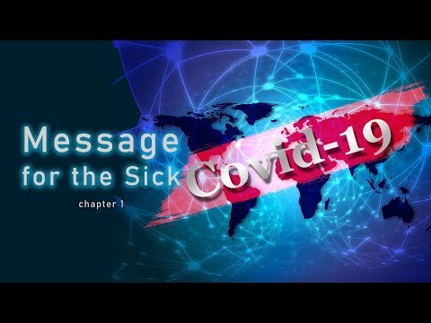 Message for the Sick-chapter 1 / Hastalar Risalesin'den İngilizce