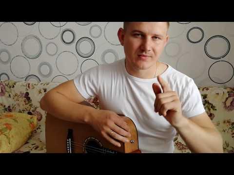 Иволга запела за окном - Залкин Валерий кавер на гитаре, красивая песня