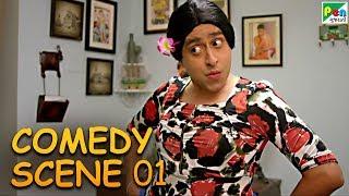 Gujjubhai Most Wanted   Best Comedy Scene 01   Siddharth Randeria & Jimit Trivedi