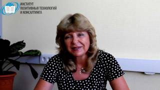 Лебедева Л.Д. - Проректор по научной работе НОУ ИПТК