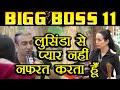 Bigg Boss 11: Aakash Dadlani HATES Lucinda Nicholas | FilmiBeat