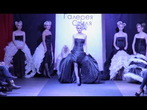 Gallery of Style/Fashion Show Trends 2014