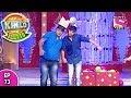 Sab Khelo Sab Jeetto - सब खेलो सब जीतो - Episode 73 - 26th September 2017