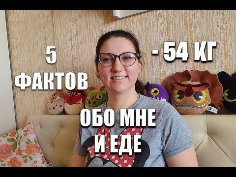 Бодрое утро с Марией Мироневич #3  5 ФАКТОВ О ЕДЕ  И ОБО МНЕ / как похудеть мария мироневич