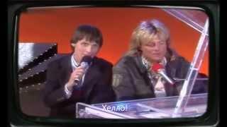 Dieter Bohlen & Thomas Anders zum Ende von Modern Talking 1987 (RUS SUB)