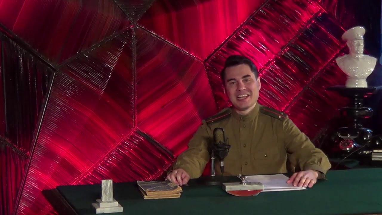 Навстречу Великой Победе Эпизод 6