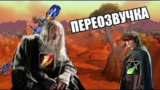 ВЛАСТЕЛИН ВАРКРАФТА