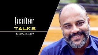Murali Gopy Talks About Lucifer #LTalks   Mohanlal   Prithviraj Sukumaran   Manju Warrier