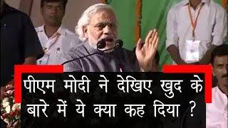 Viral Video of PM Modi Old Speech on Falling Rupee, Watch