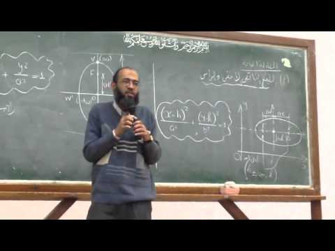 "Analytical Geometry ""Lecture 6"""