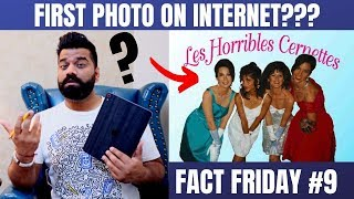 Fact Friday #9 - First Photo on Internet??? Crazy Technology Facts🔥🔥🔥