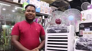 এয়ার কুলারে দাম /Air cooler price