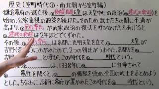 前回 【https://www.youtube.com/watch?v=EC7bzpvhbuM&index=25&list=PL...