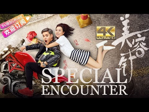 4KENG SUB/Special Encounter  |