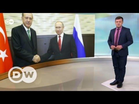 Почему Запад не верит в сказку о царе и султане - DW Новости (03.05.2017)
