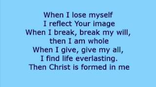Watch Phillips Craig  Dean Awake My Soul christ Is Formed In Me video