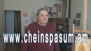Suqias Torosyan, Сукиас Торосян