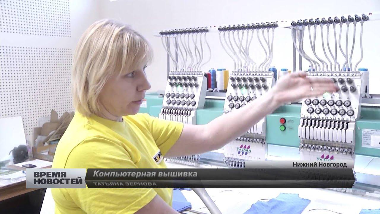 Оборудование обогатительной фабрики в Кстово молотковая дробилка цена в Смоленск