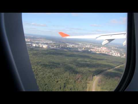 Taking-off from Sheremetyevo airport in Moscow,  Russia