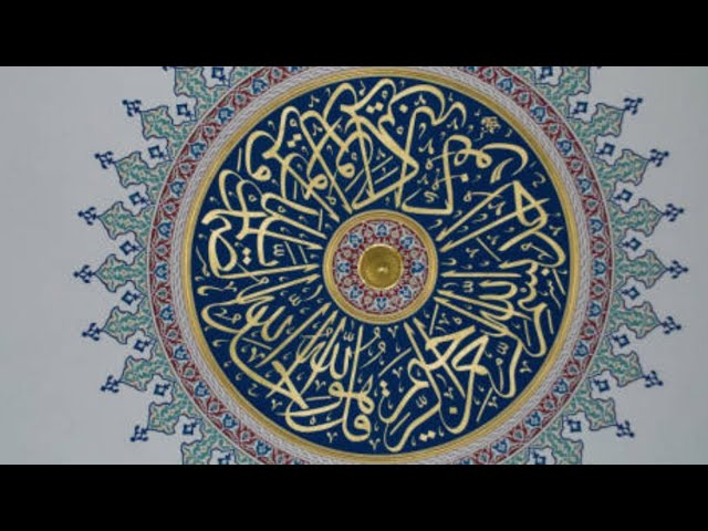 17. The Life of the Prophet ﷺ: Inception of Divine Revelation