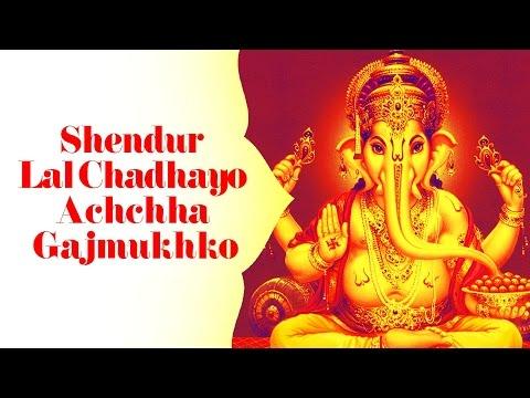 shendur-laal-chadhaayo-|-full-ganesh-aarti-|-ganesh-chaturthi-|-with-lyrics