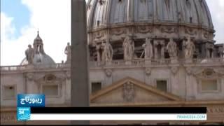 ريبورتاج | سياسة الفاتيكان تجاه الاعتداءات الجنسية على الأطفال