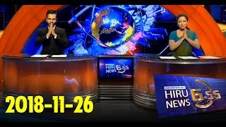 Hiru News 6.55 PM | 2018-11-26 Thumbnail