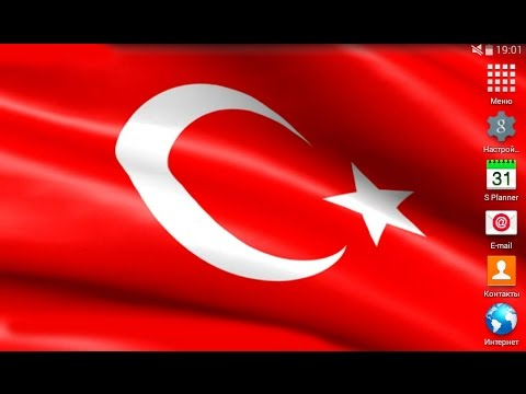 Turkish Flag Live Wallpapers For OS Android