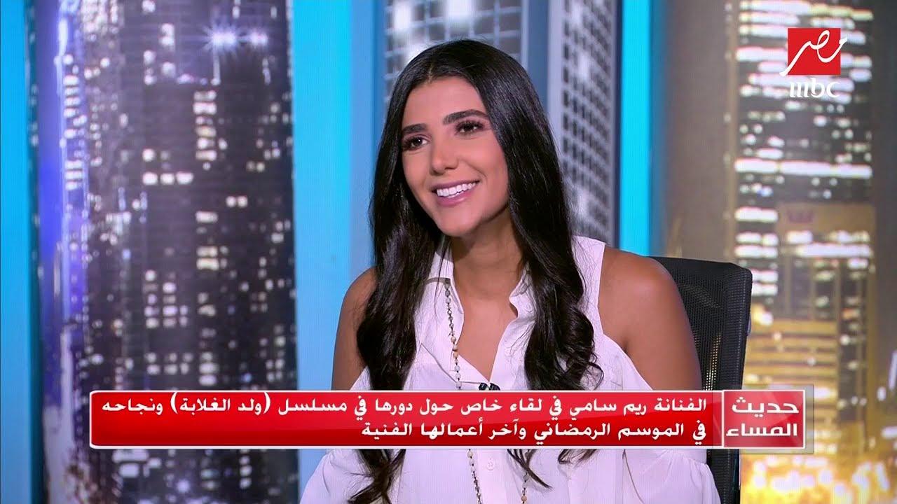 الفنانة ريم سامى تتحدث عن بداية دخولها عالم الفن وكواليس أول عمل درامي لها