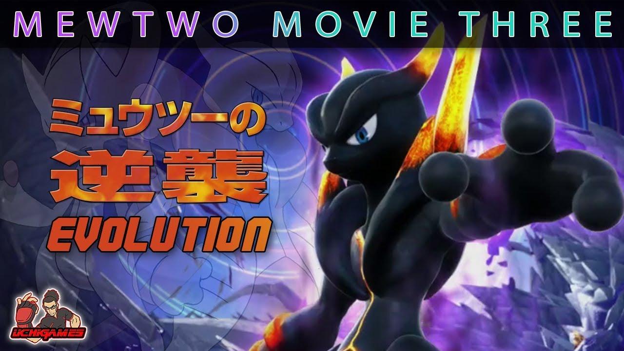 Mewtwo strikes back evolution 2019 mewtwo 3 youtube - Mewtwo evolution ...