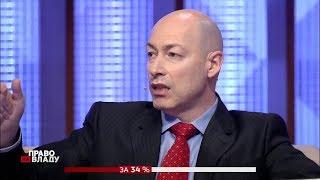 Гордон: Позади у Украины пять лет лжи и коррупции на крови, поэтому Зеленский – это шанс на лучшее