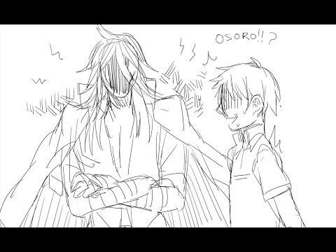 【♂Rivals x Yan-kun】Yan-kun's Harem!?